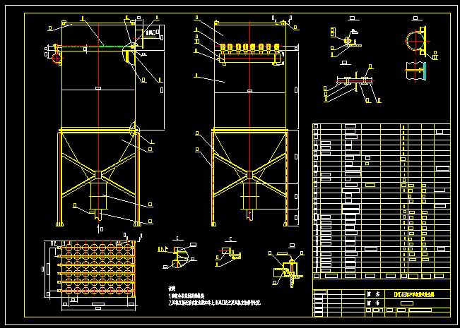 DMC48脈沖單機袋式收塵器全套圖